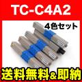 TC-C4AK2、TC-C4AC2、TC-C4AM2、TC-C4AY2の画像