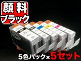 【クP05】キャノン BCI-7E互換インクタンク(カートリッジ) 5色×5セット BCI-7E+9/5MP×5 PIXMA iP5000 PIXUS MP500 PIXUS MP800 PIXUS MP950 PIXUS iP4200 PIXUS iP7500 PIXUS MP830 PIXUS iP5200R PIXUS MP960 PIXUS MP810 PIXUS MP600 PIXUS iP4300 PIXUS MP970 PIXUS MP610 PIXUS iP4500 PIXUS MX850【送料無料】 5色×5パック 5色×5パック