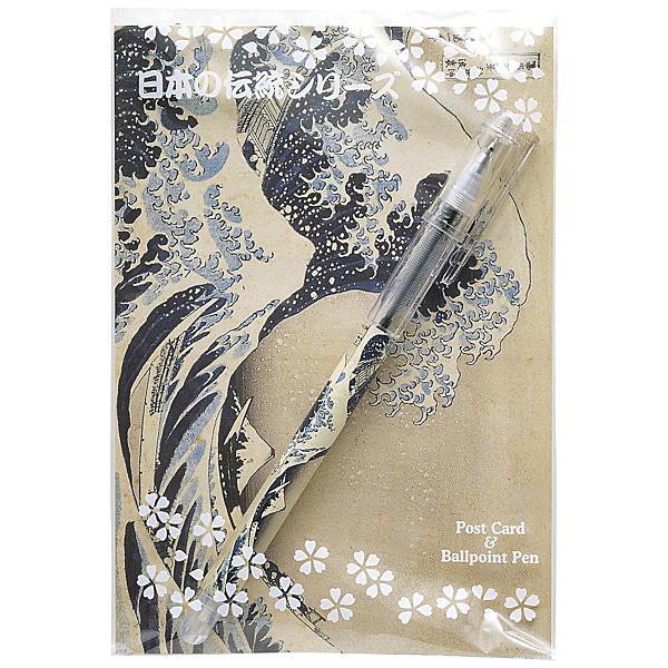セーラー万年筆 浮世絵ボールペン&ポストカードセット <br>富嶽三十六景・神奈川沖浪裏