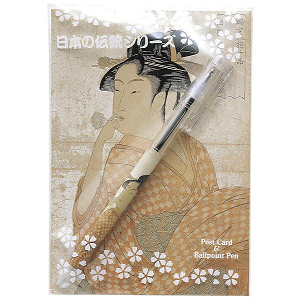 セーラー万年筆 浮世絵ボールペン&ポストカードセット<br>婦女人相十品