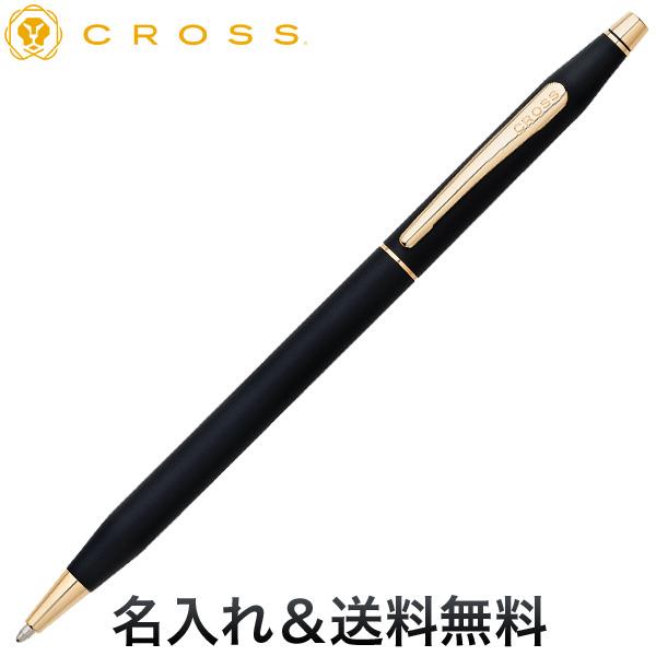 CROSS  CLASSIC CENTURY<br>クラシックブラック ボールペン