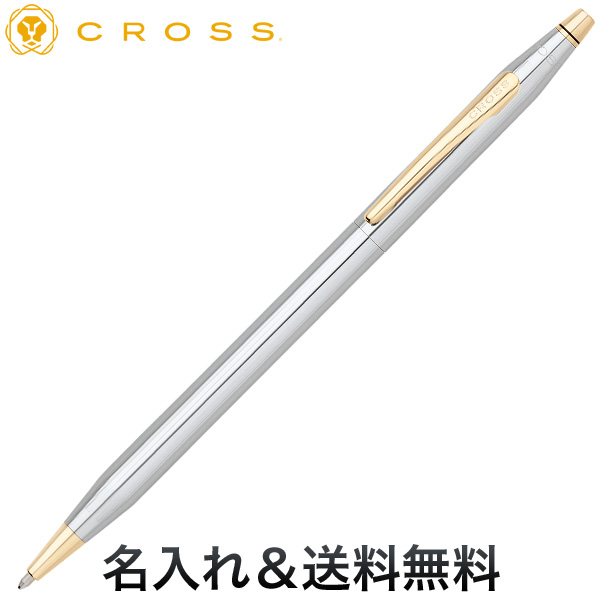 CROSS  CLASSIC CENTURY<br>メダリスト ボールペン