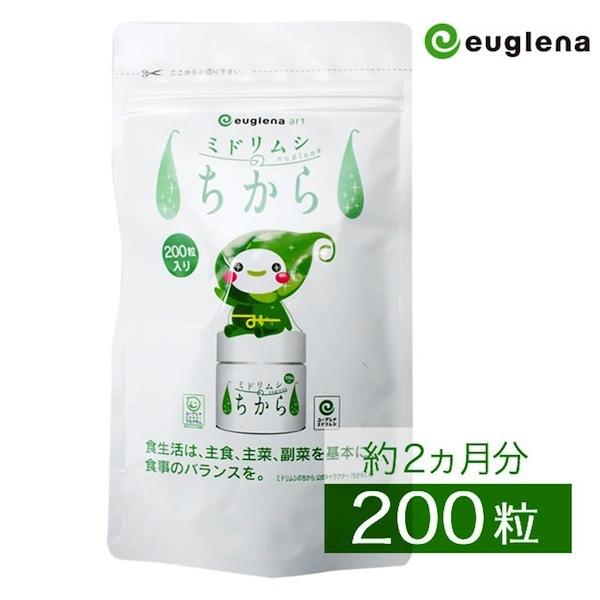 ユーグレナ ミドリムシのちから サプリメント 200粒入【送料無料】