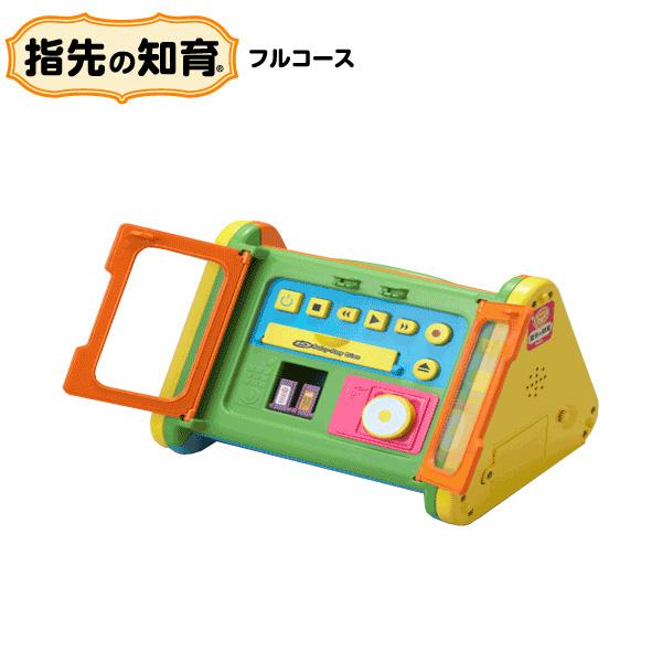 People ピープル 知育玩具 指先の知育シリーズ フルコース (sb)【送料無料】
