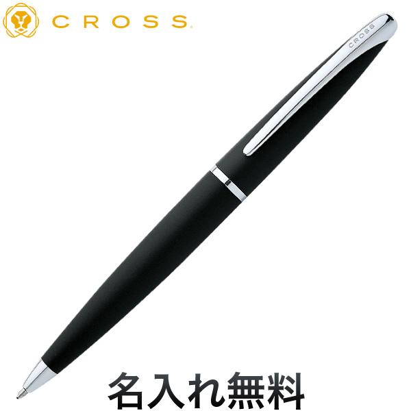 CROSS ATX バソールトブラック<br>ボールペン