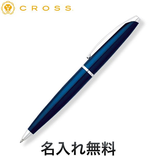 CROSS  ATX  トランスルーセント<br>ブルーラッカー ボールペン