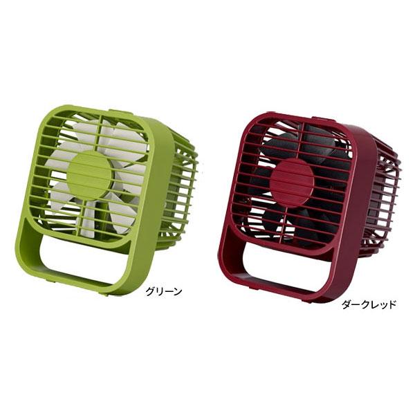 充電式 静音 USBファン(卓上扇風機) シルキー・ウィンド3 全3色