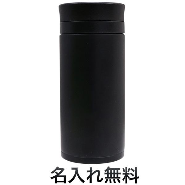 ステンレスCAFEボトル350ml<br>ブラック保温保冷