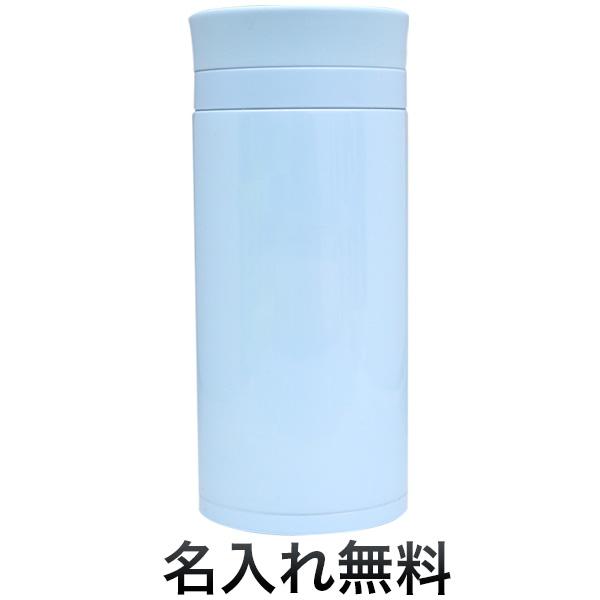 ステンレスCAFEボトル350ml<br>ブルー保温保冷