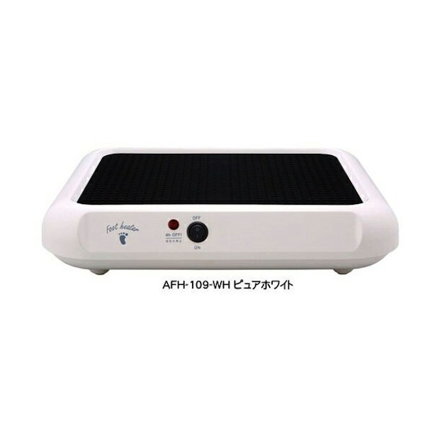 APIX / アピックス フットヒーター AFH-109-WH(sb)【送料無料】