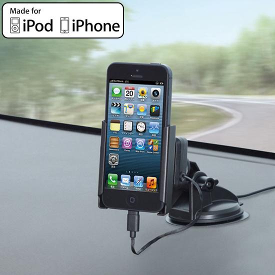 セイワ Apple認証品 Lightningコネクタ 車載 リール充電器付吸盤ホルダーL1 AL203 (sb)【送料無料】【処分セール】