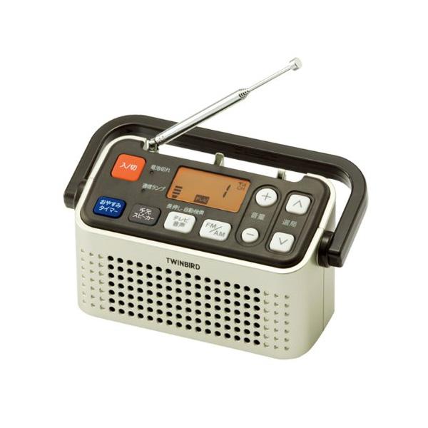 TWINBIRD ツインバード 3バンドラジオ付ワイヤレス手元スピーカー シャンパンゴールド AV-J135G (sb)【送料無料】