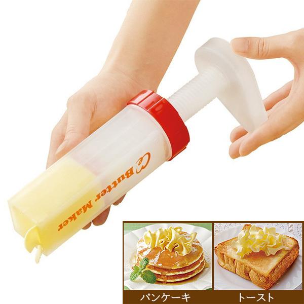 メイダイ バターカッター ふんわりとろけるバターメーカー (sb)