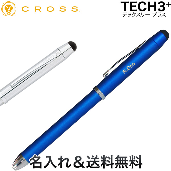 CROSS  Tech3+  複合ボールペン<br>全7色