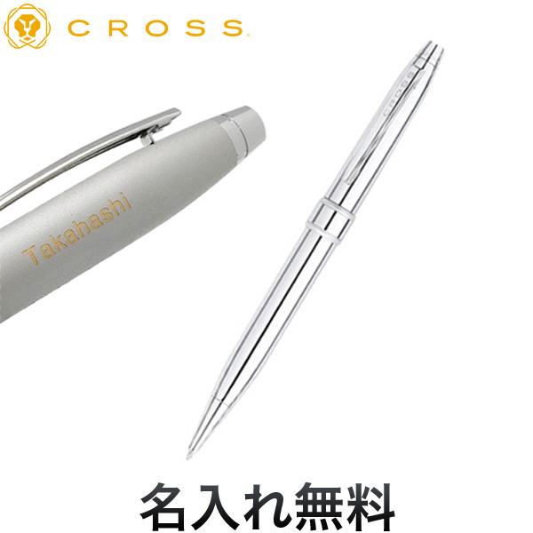 CROSS  ストラトフォード<br>ボールペン 全3色