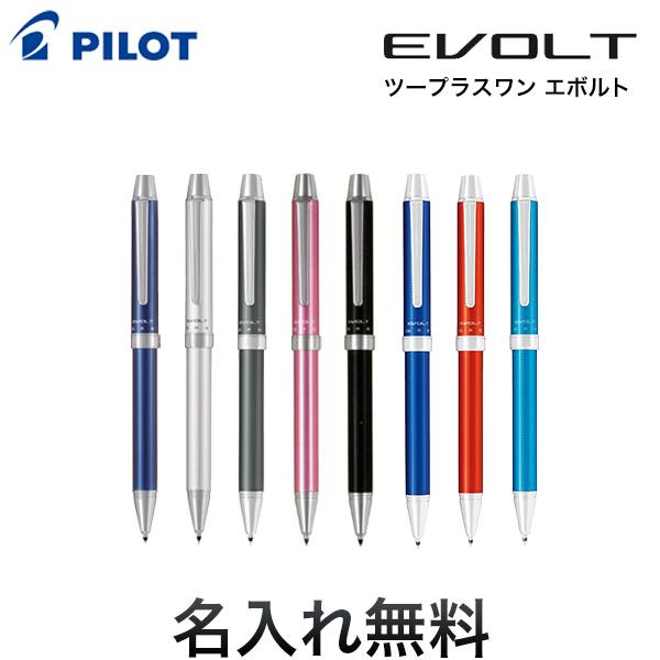 PILOT  2+1 EVOLT<br>BTHE150R 全11色