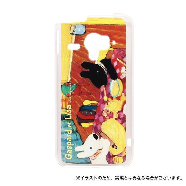 リサとガスパール AQUOS PHONE ZETA(SH-06E)専用 ...  【メール便送料