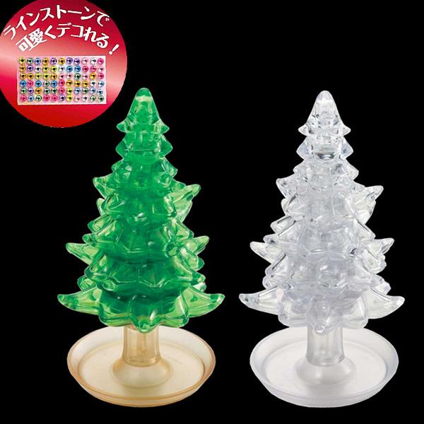 ビバリー 69ピース クリスタルパズル クリスタル・ツリー LEDライトセット 全2色 (sb)【送料無料】