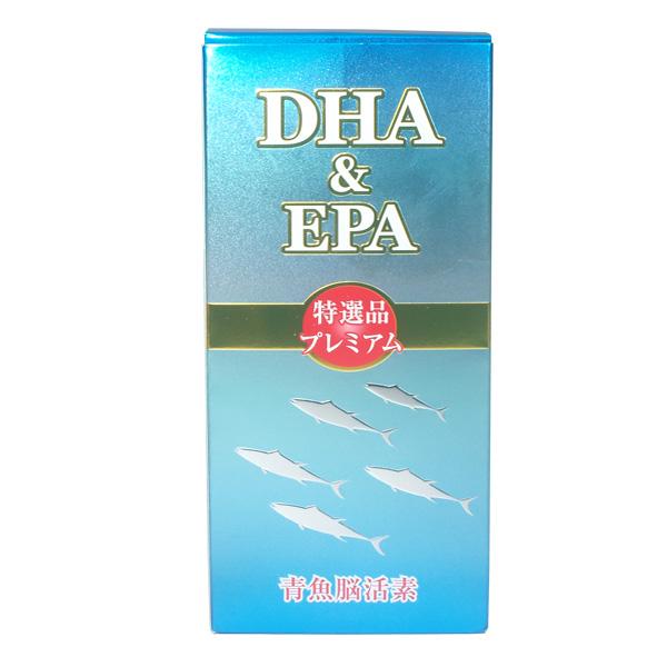 DHA&EPA オメガ3 青魚脳活素 特選プレミアム サプリメント 脳活力の素 【送料無料】