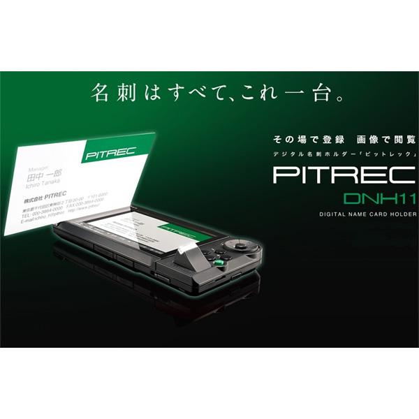 KINGJIM キングジム デジタル名刺ホルダー ピットレック ソリッドブラック DNH11 (sb)【送料無料】