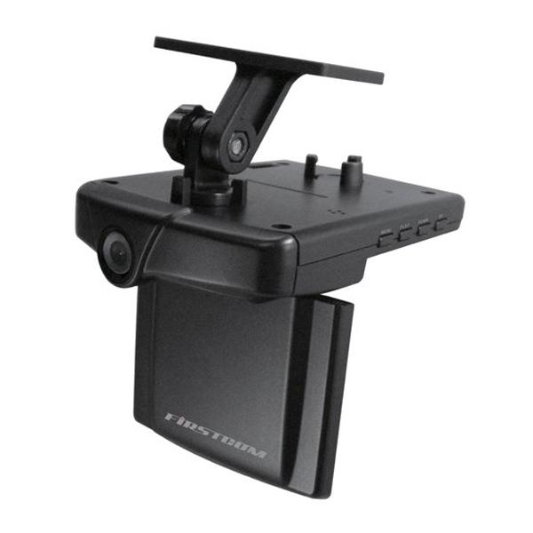 ドライブレコーダー車両事故録画カメラ