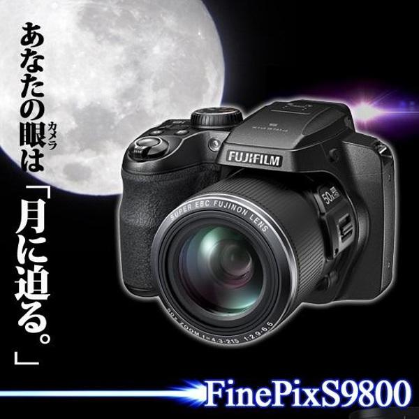 FUJIFILM 富士フイルム 光学50倍 ロングズームデジタルカメラ FinePix S9800 (sb)【送料無料】