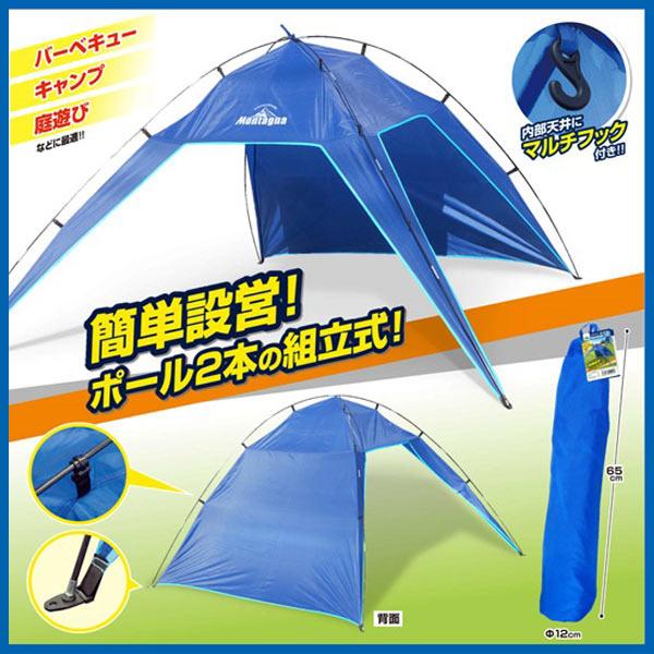 簡単組み立て式 2×2.4m<br>サンシェードテント