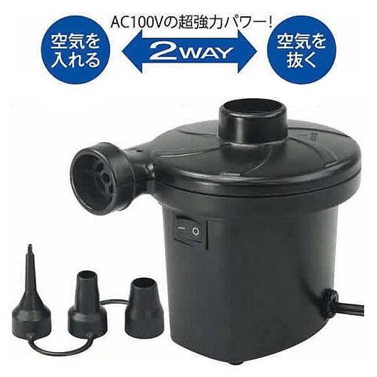 AC電源エアーポンプ 電動空気入れ