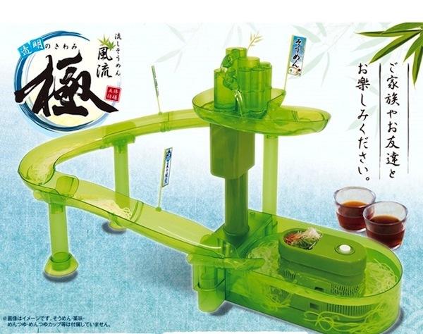 日本の夏を楽しもう!<br>家庭用流しそうめん器