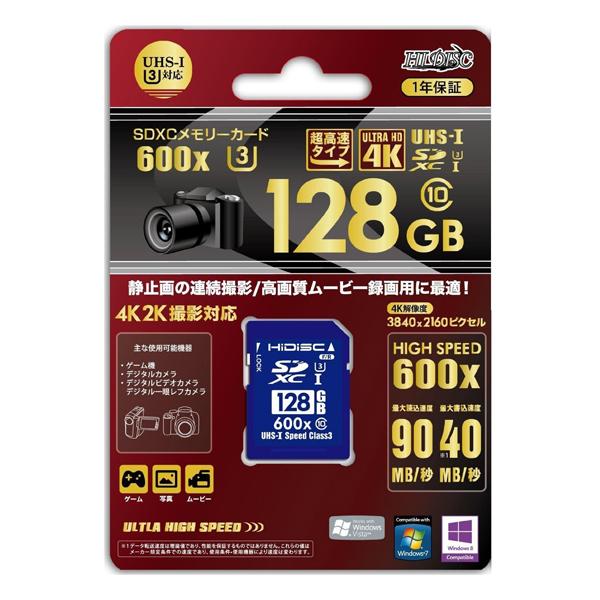 HI-DISC SDメモリーカード 128GB