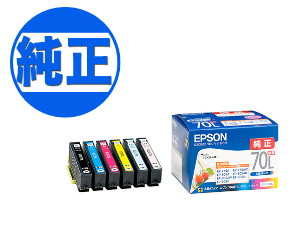 3713e09417 【純正インク】EPSON 純正インク IC70 インクカートリッジ 6色セット L IC6CL70L【