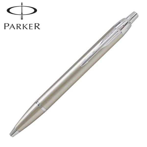 PARKER  I.M. アイエム<br>ボールペン SS CTBP