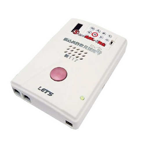 振込め詐欺抑止装置 振込め詐欺見張隊 新117 L-FSM-N117 (sb)【送料無料】