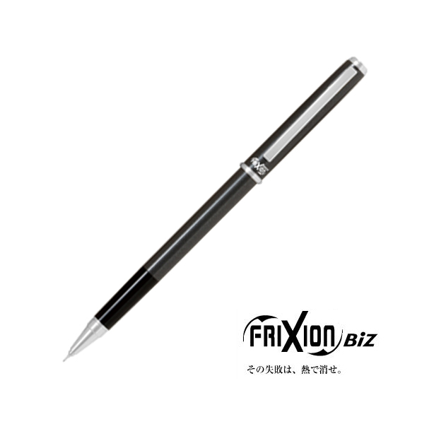 PILOT  FRIXION POINT BIZ 04<br>ブラック