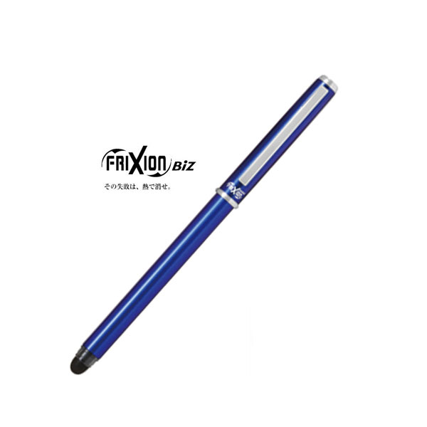 PILOT  FRIXION POINT BIZ 04<br>メタリックブルー