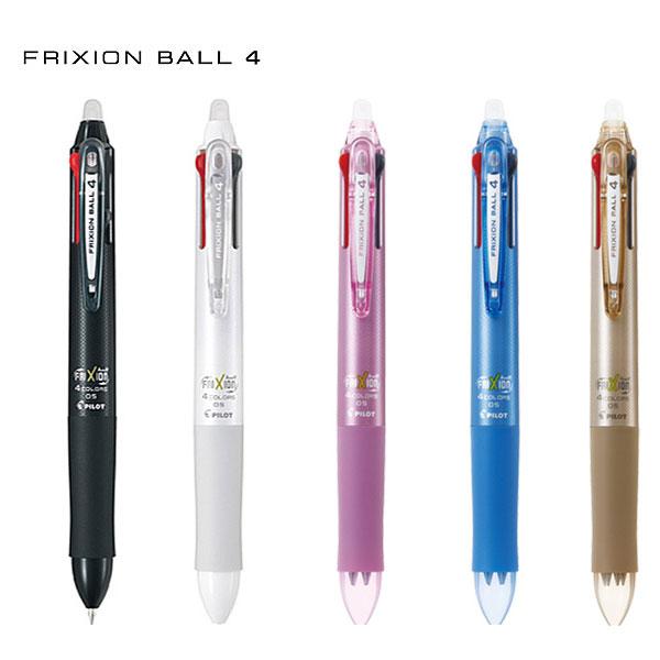 PILOT  FRIXION BALL4<br>全5色