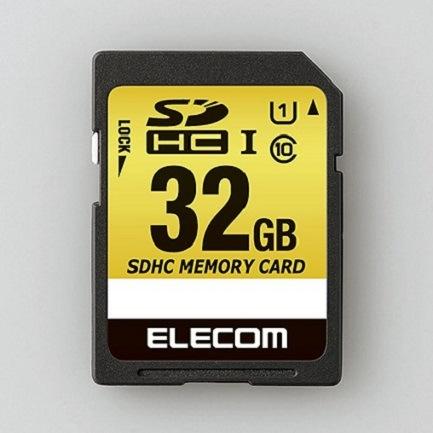 ELECOM エレコム SDHCカード 32GB (sb)【送料無料】