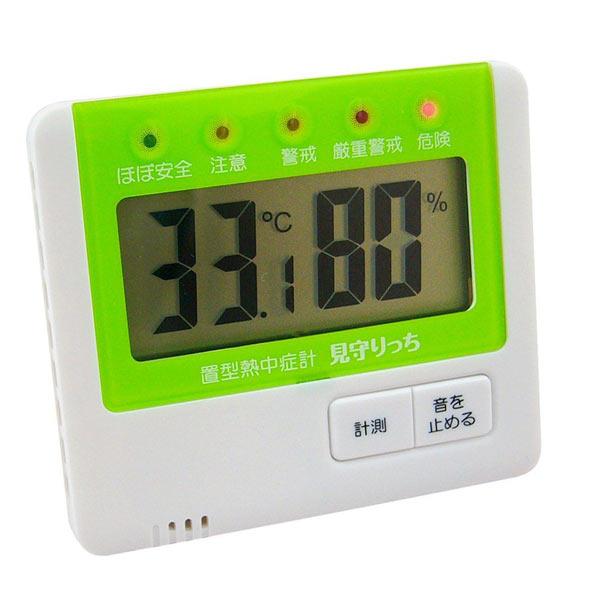 【夏特集】原田産業 日本気象協会監修 置型熱中症計 見守りっち (sb)【送料無料】
