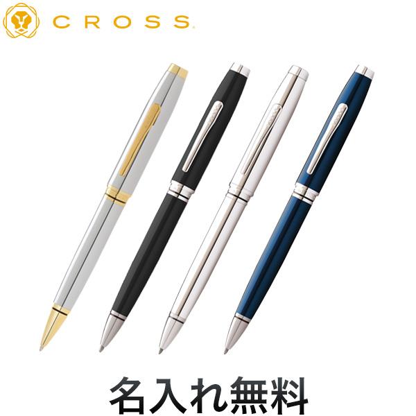 CROSS  COVENTRY  ボールペン<br>全4色