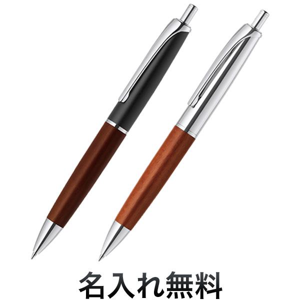 ZEBRA Filare  ウッド ノック式<br>ボールペン 全2色