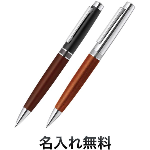 ZEBRA Filare  ウッド ツイスト式<br>ボールペン 全2色