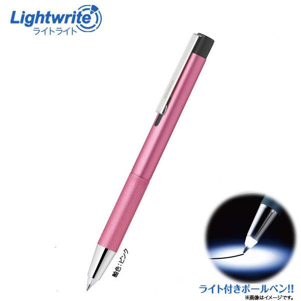 ゼブラ ZEBRA Light write ライ...