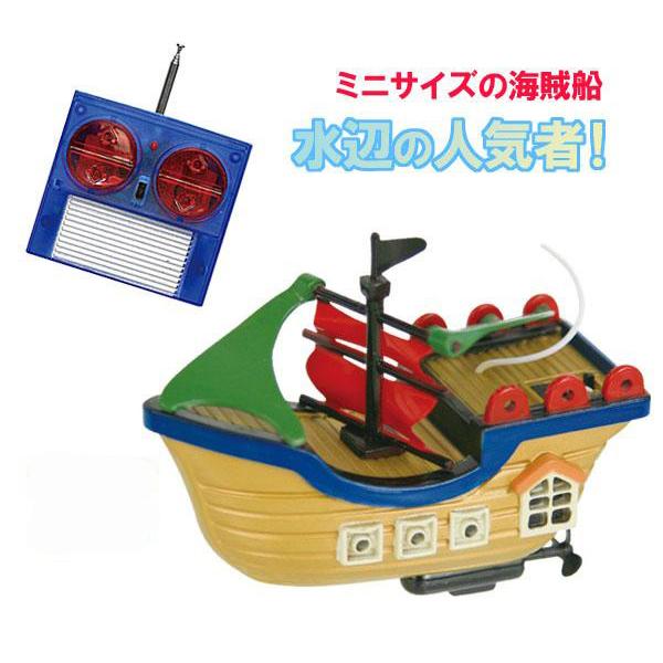 海賊船ラジコン<br>パイレーツキッズ