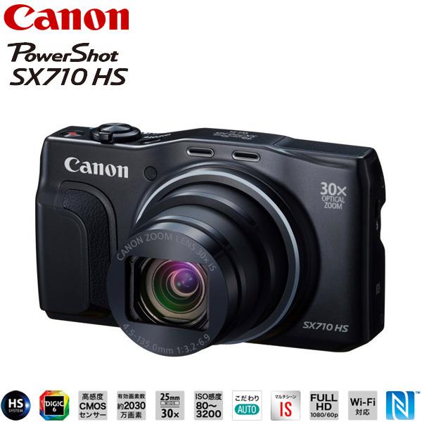 Canon キヤノン デジタルカメラ PowerShot 光学30倍ズーム ブラック SX710HS (sb)【送料無料】