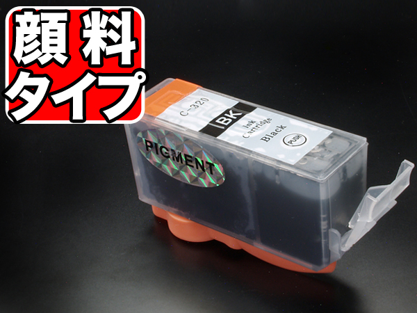 キャノン(CANON) BCI-320互換インクタンク(カートリッジ)顔料ブラック BCI-320PGBK PIXUS MP540 PIXUS MP550 PIXUS MP560 PIXUS MP620 PIXUS MP630 PIXUS MP640 PIXUS MP980 PIXUS MP990 PIXUS MX860 PIXUS MX870 PIXUS iP3600 PIXUS iP4600 PIXUS iP4700【メール便送料無料】 顔料ブラック