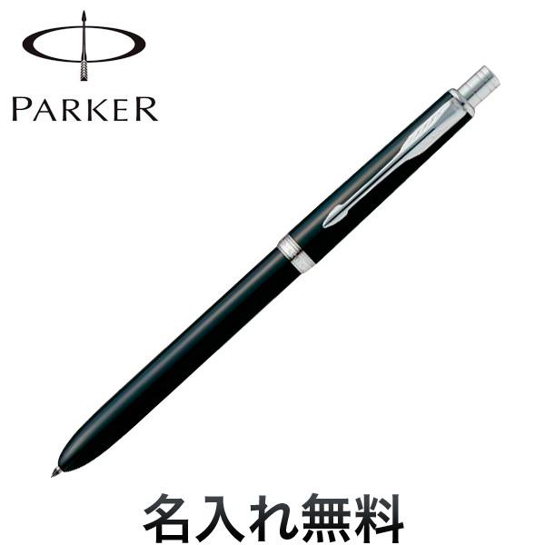 PARKER  ソネット オリジナル<br>ラックブラックCT マルチペン