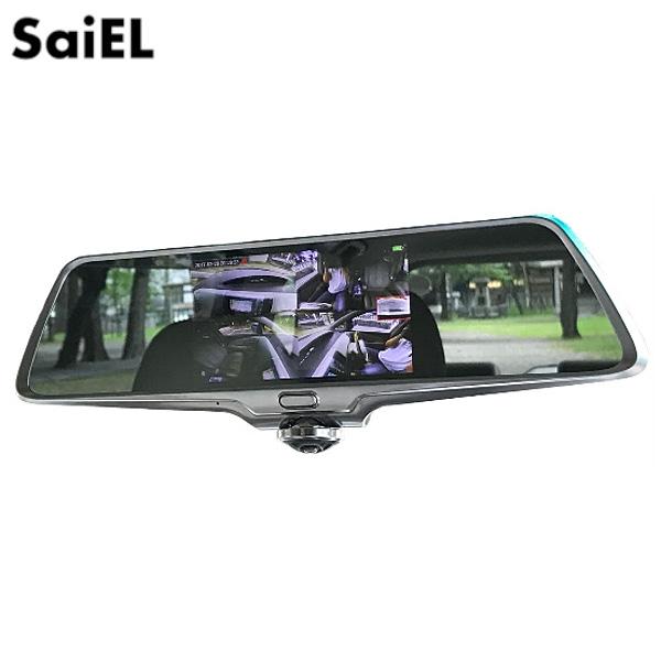 SaiEL 5インチカラー液晶 300万画素 360度カメラ搭載 ミラー型ドライブレコーダー SLI-ALV360 (sb)【送料無料】