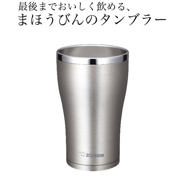 象印 まほうびんステンレスタンブラー 450ml ステンレス SX-DB45-XA  (sb) 【送料無料】
