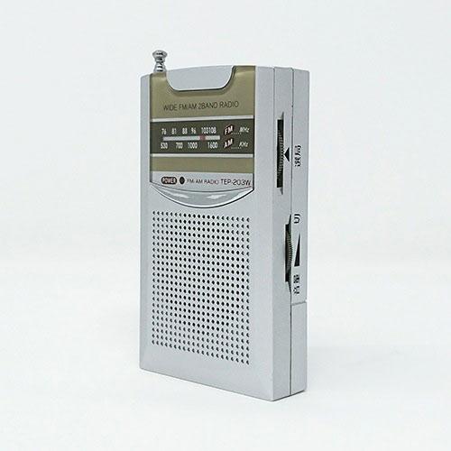 小型ワイドFM/AMポケットラジオ ( sb)【メール便送料無料】