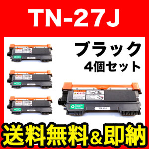 【A4用紙500枚進呈】ブラザー(brother) TN-27J 国産リサイクルトナー 4個セット TN-27J DCP-7060D DCP-7065DN FAX-2840 FAX-7860DW HL-2240D HL-2270DW MFC-7460DN【送料無料】 ブラック4個セット ブラック4個セット